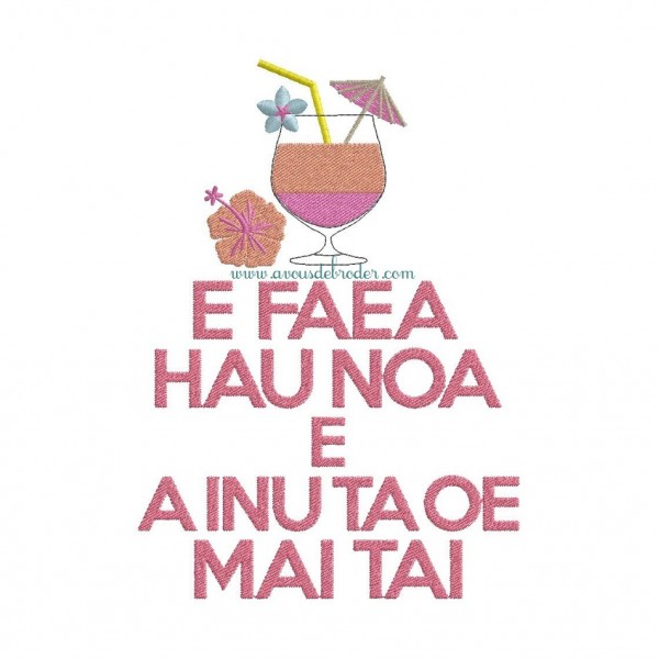 Keep Calm & Drink Mai Tai